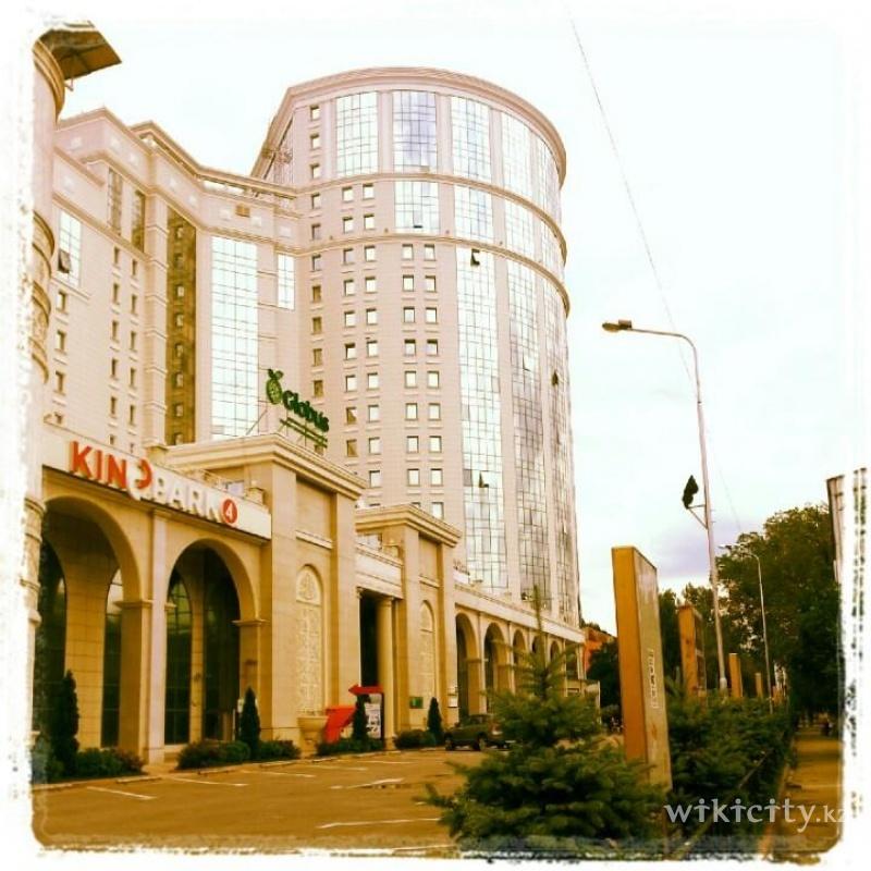 Фото  Kinopark 4 - Алматы.