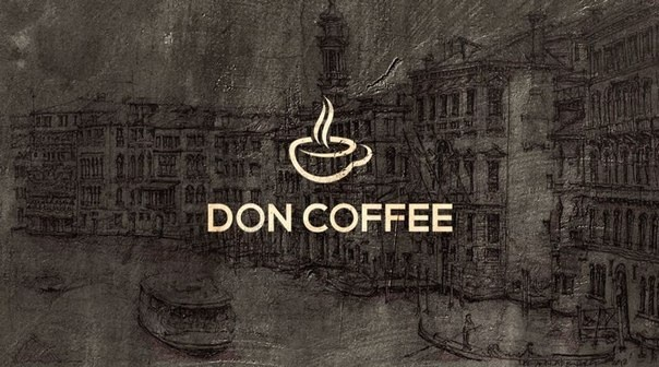 Фото Don Coffee