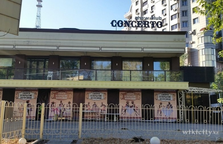 Фото Concerto Karaoke & Night Club