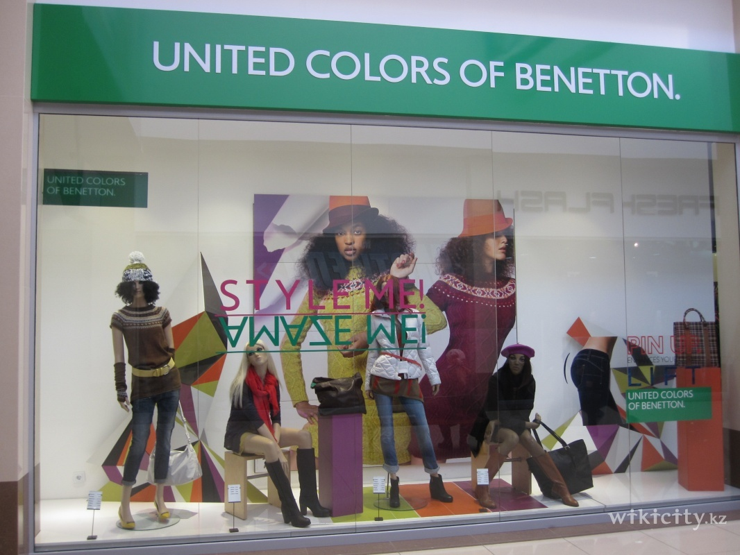 how united colors of benetton builds customer loyalty Benetton group's strategy of corporate social responsibility prioritizes safety, product quality and a transparency of information for the group's customers the company invests in research and development of innovative tools that ensure the safety and quality of garments because it wants to provide an additional guarantee of its products.