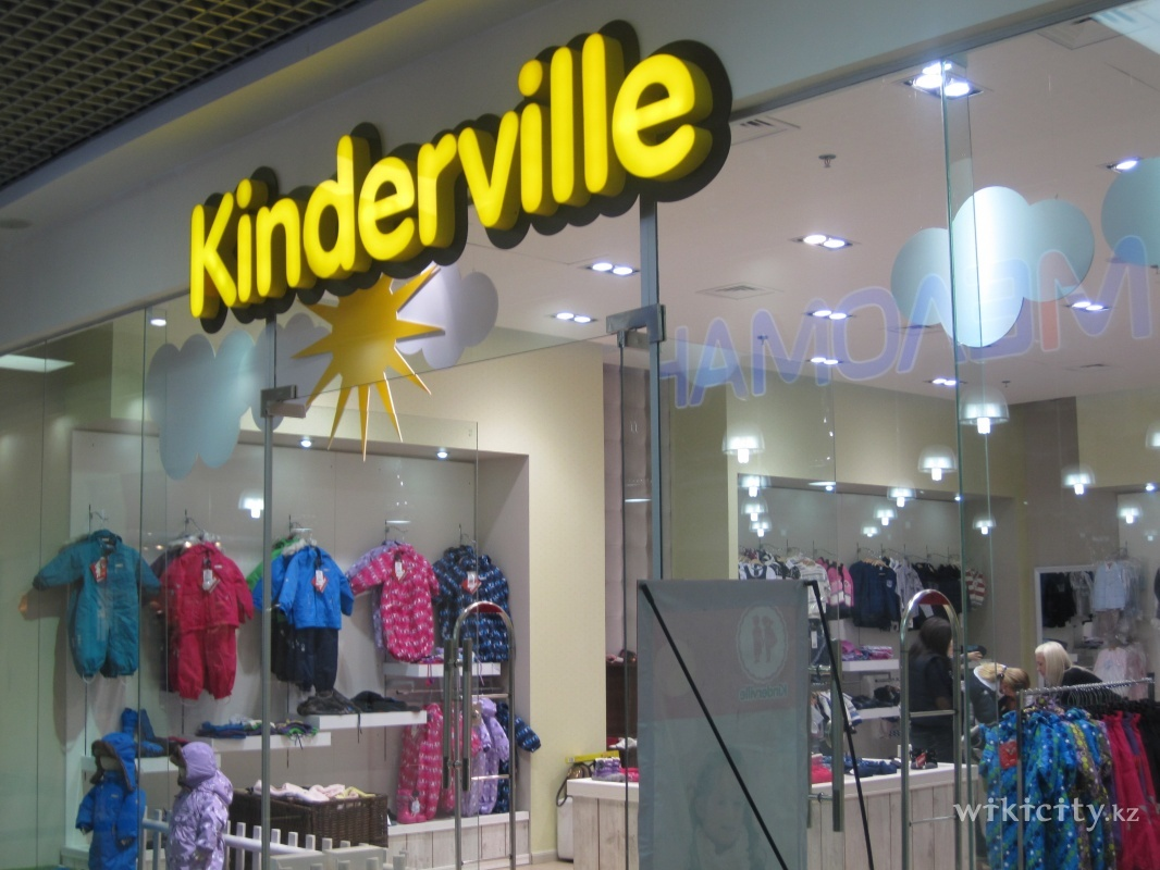 Фото Kinderville