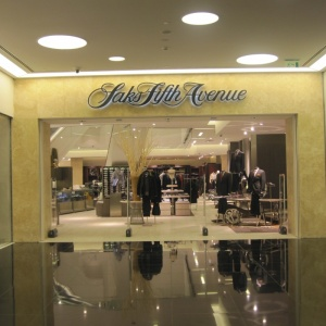 Фото Saks Fifth Avenue Алматы.