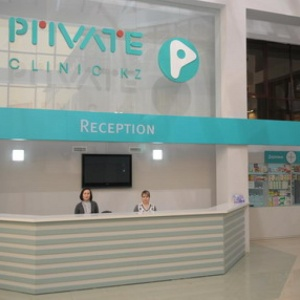 Private Clinic Almaty