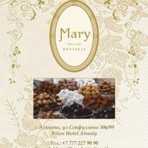 Фото Mary Chocolatier