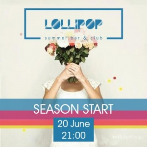 Фото Lollipop Summer Bar and club Алматы.