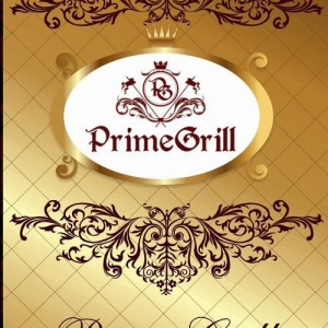Фото Prime Grill