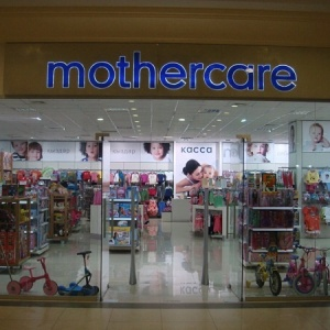 Фото Mothercare - Mothercare
