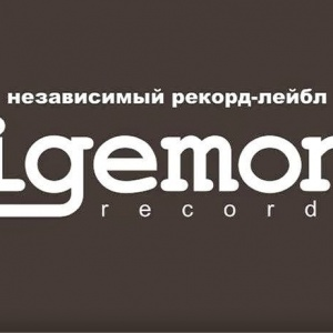 Фото Igemon Records Алматы.