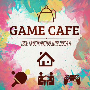 Game Cafe