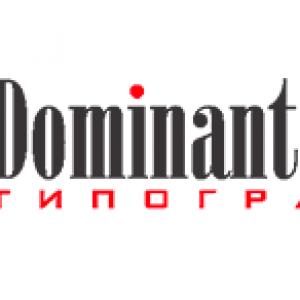 DOMINANT-print
