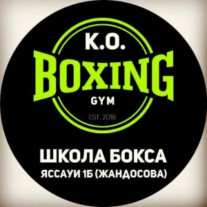 K.O. Boxing Gym