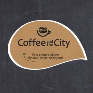 Фото Coffee and the City Алматы.