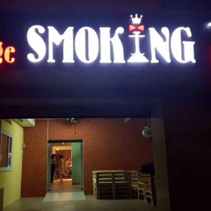 Smoking lounge-bar