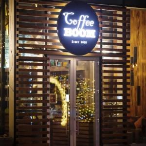 Фото Coffee Boom - Алматы.