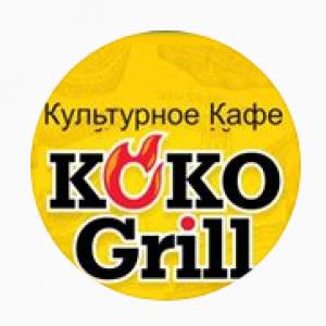 Koko grill