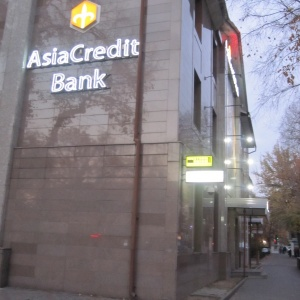 AsiaCreditBank