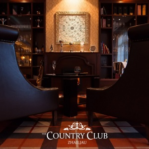 Country Club Zhailjau