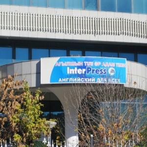 InterPress