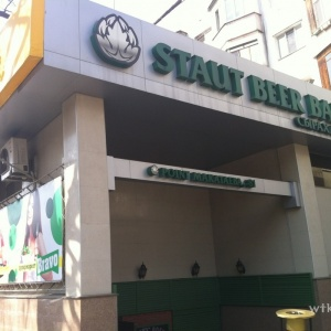 Staut Beer Bar