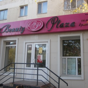 Beauty Plaza