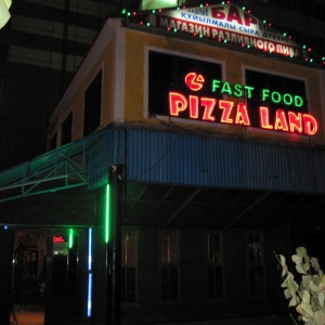 Фото PIZZA LAND