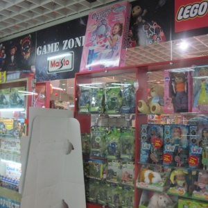 Фото Game Zone