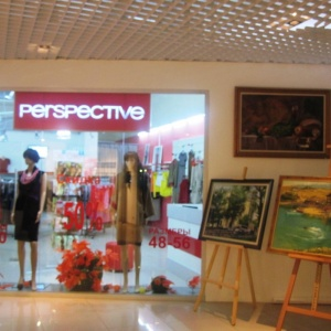 Фото Perspective - Perspective