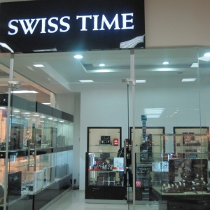Фото SWISS TIME - SWISS TIME