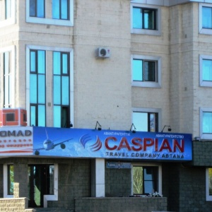 Caspian travel company