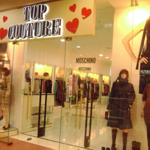 Фото Top couture