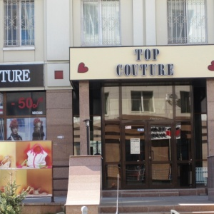 Фото Top couture - Top couture