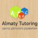 Almaty Tutoring