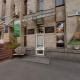 Музей геологии Республики Казахстан