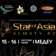 Star of Asia 2019