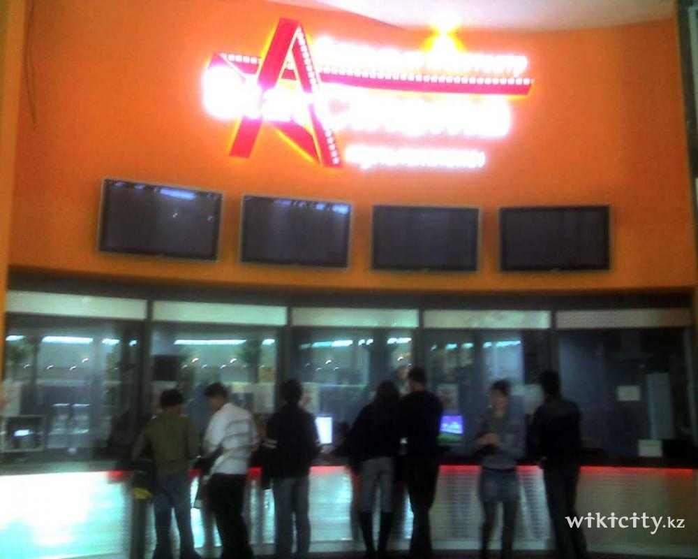 Фото Star Cinema