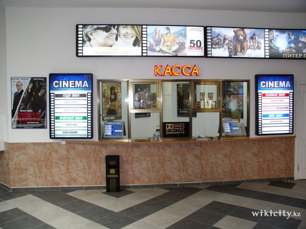 Фото Silk Way City Cinema