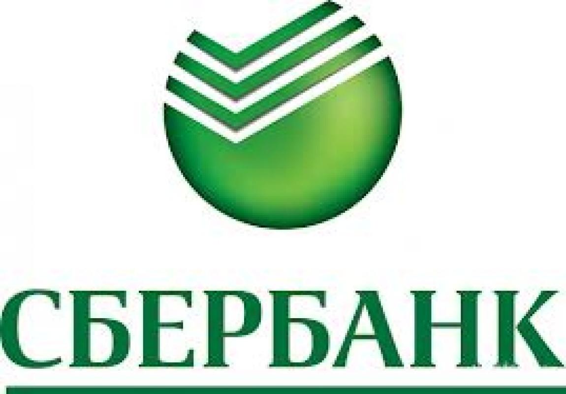 Фото СБЕРБАНК РОССИИ