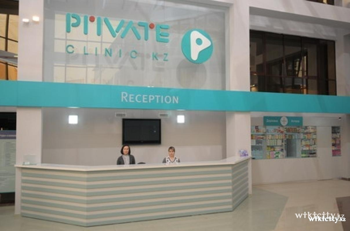 Фото Private Clinic Almaty
