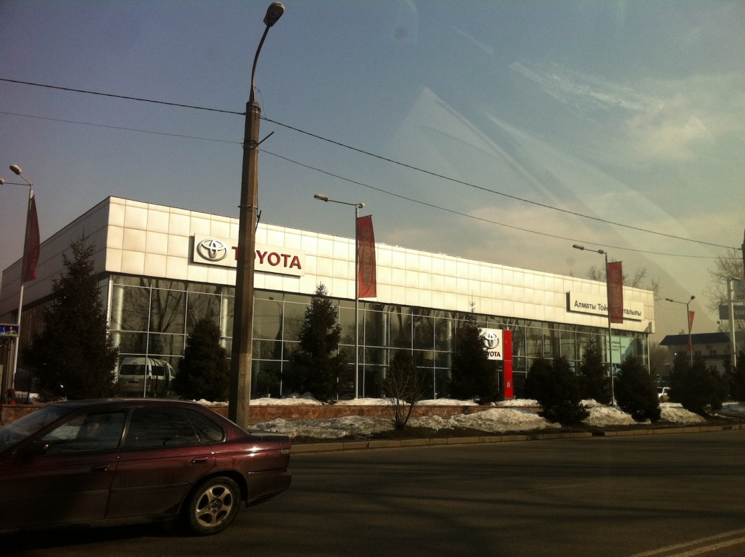 Фото Toyota Center Almaty