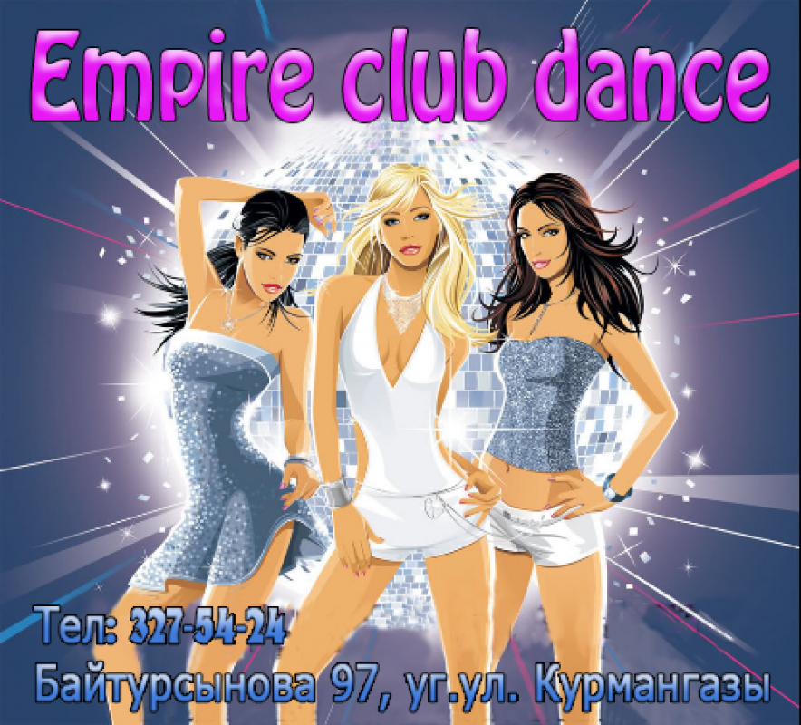 1 Empire Club Dance