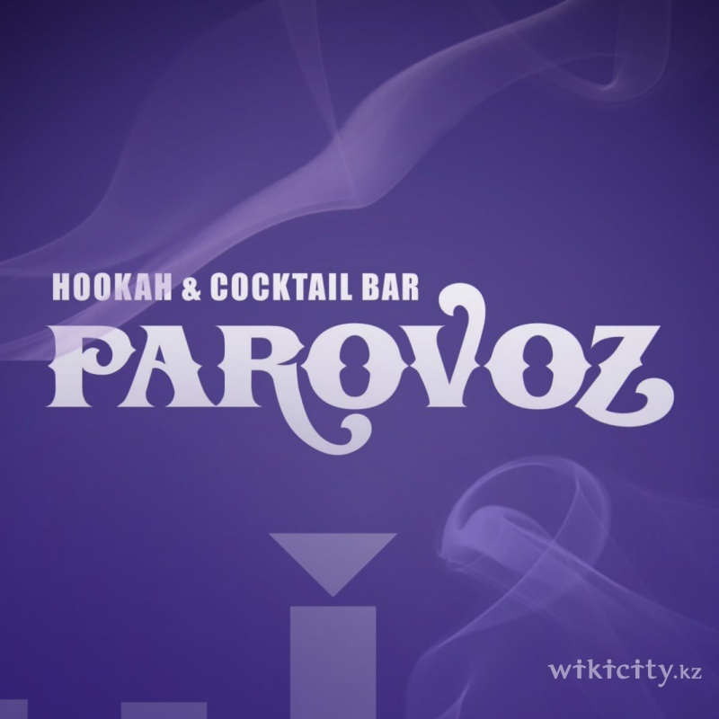 Фото PAROVOZ BAR