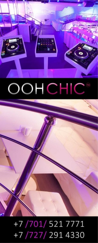 Фото Ooh-Chic Bar