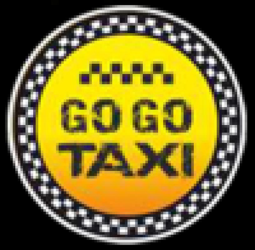 Фото Go Go Taxi