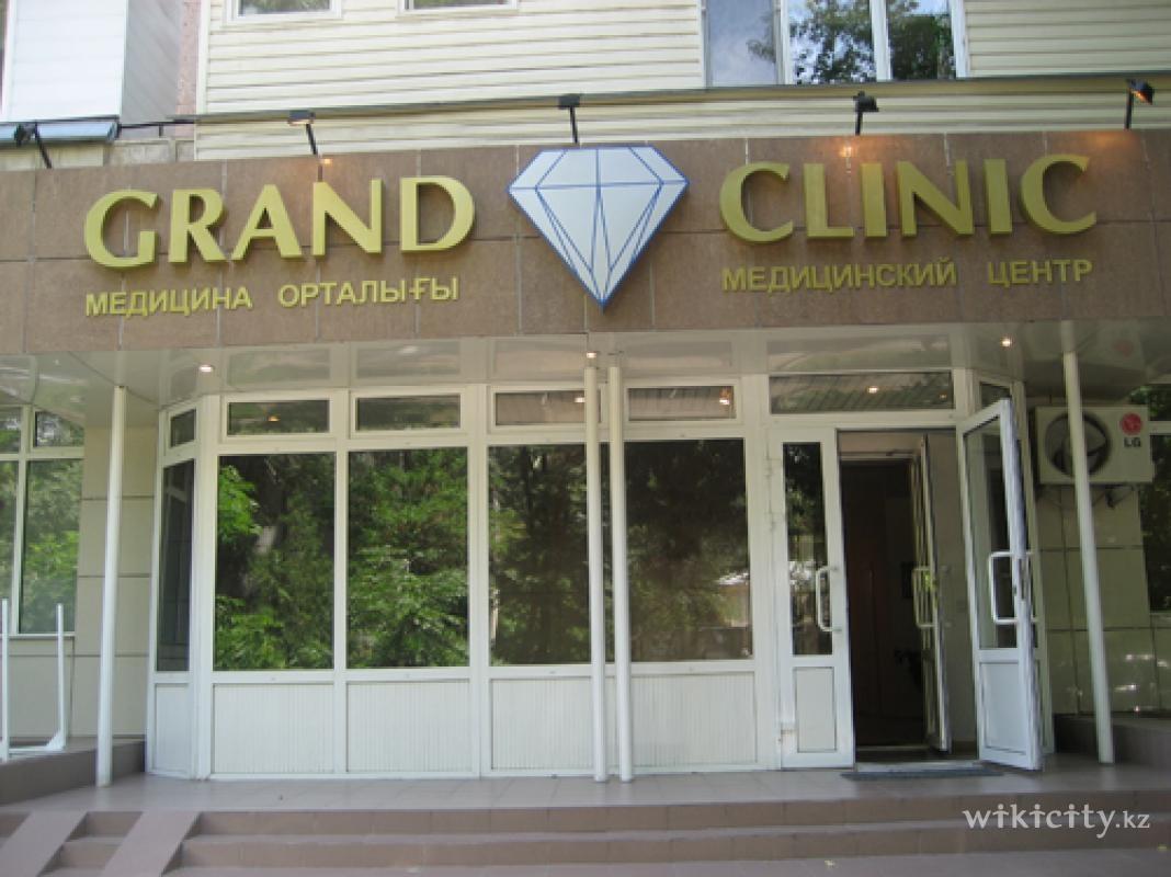 Фото Grand Clinic