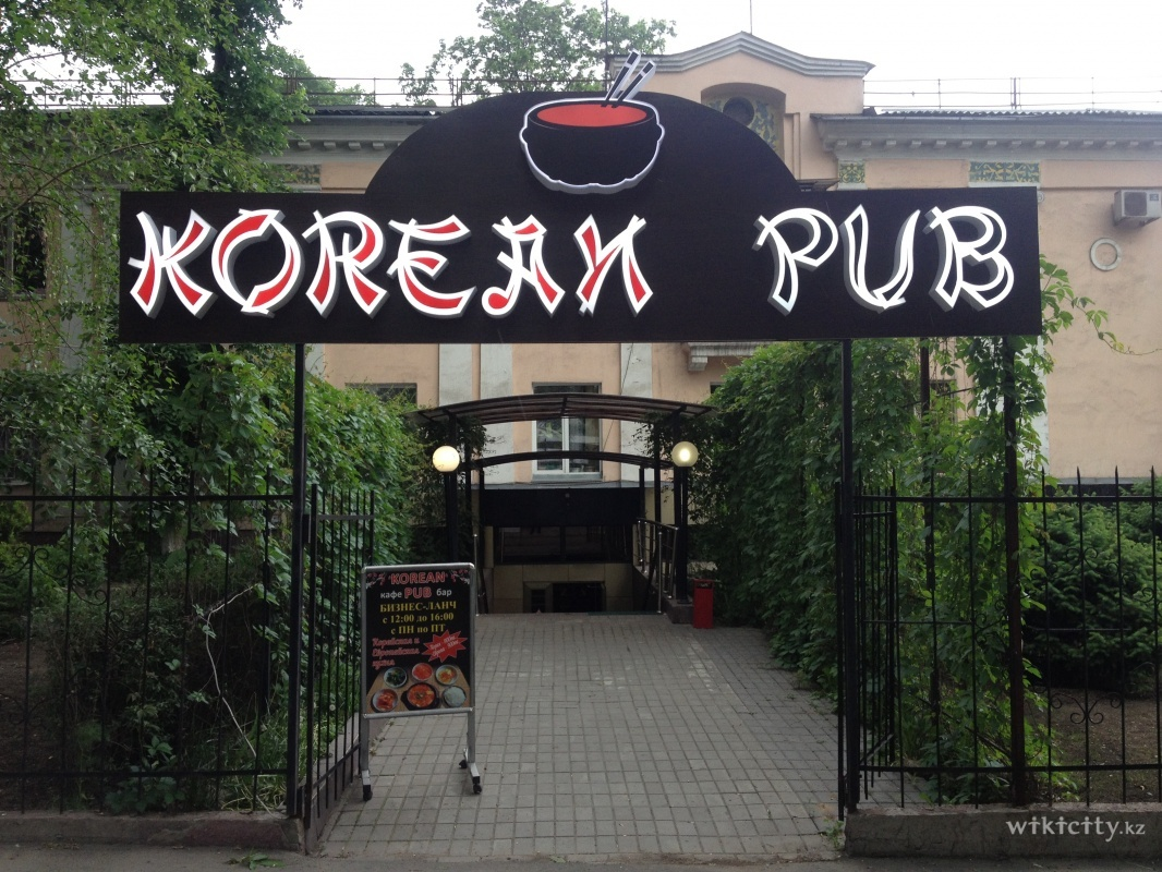 Фото Korean Pub