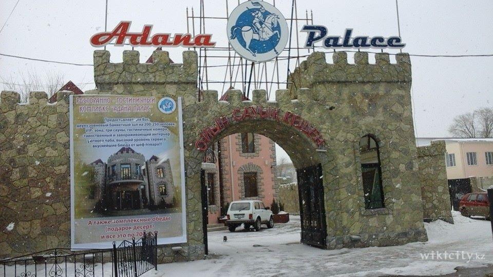 Фото Adana Palace