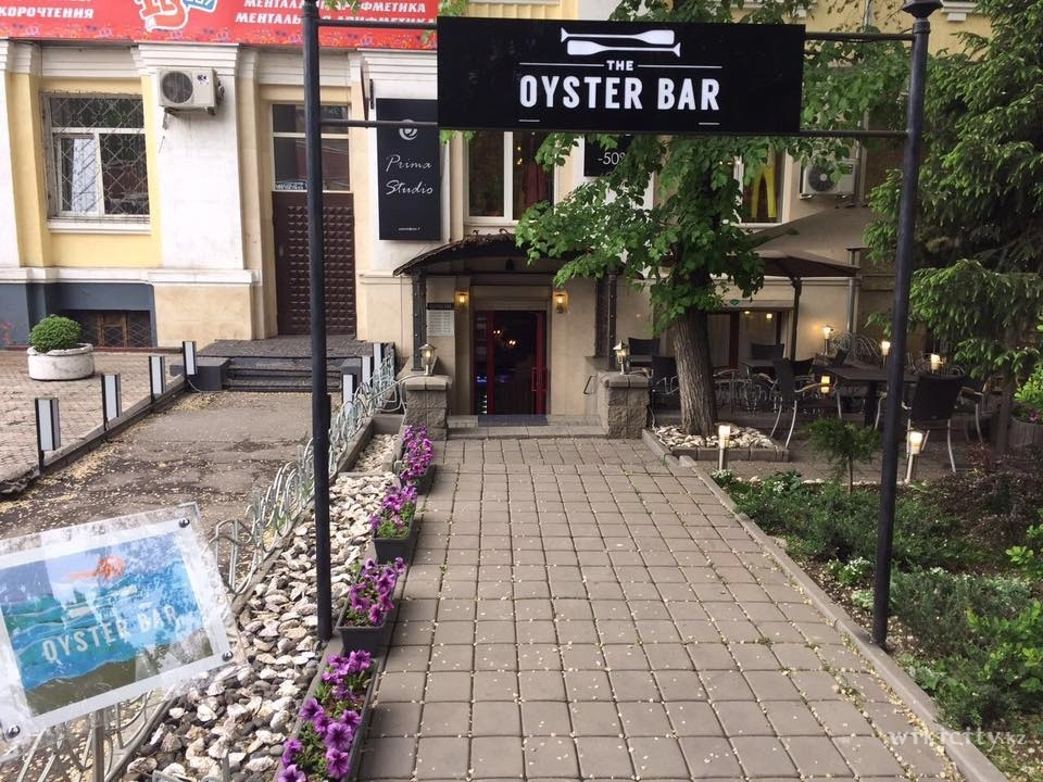 Фото The Oyster bar