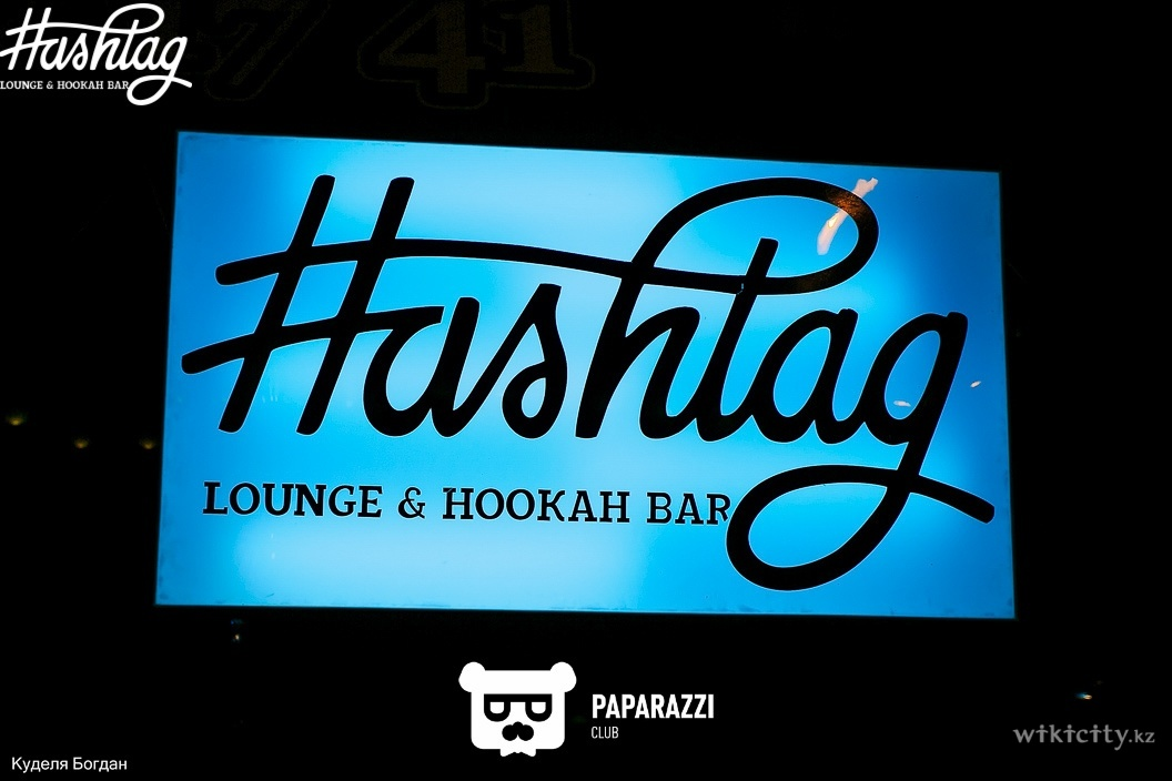 Фото Hashtag lounge & hookah bar