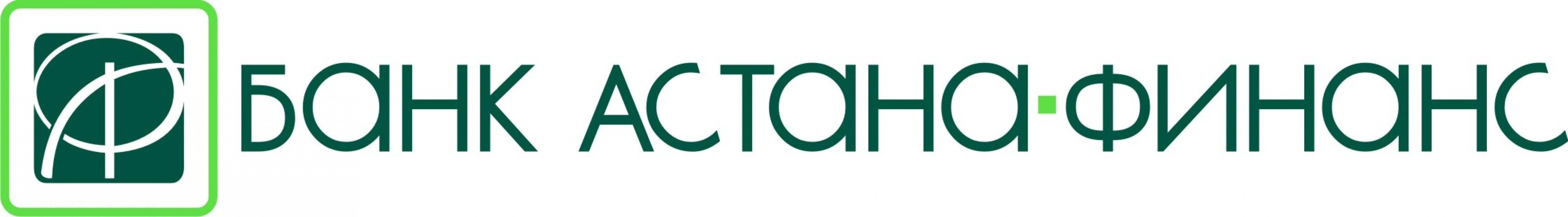 Фото Банк Астана-Финанс