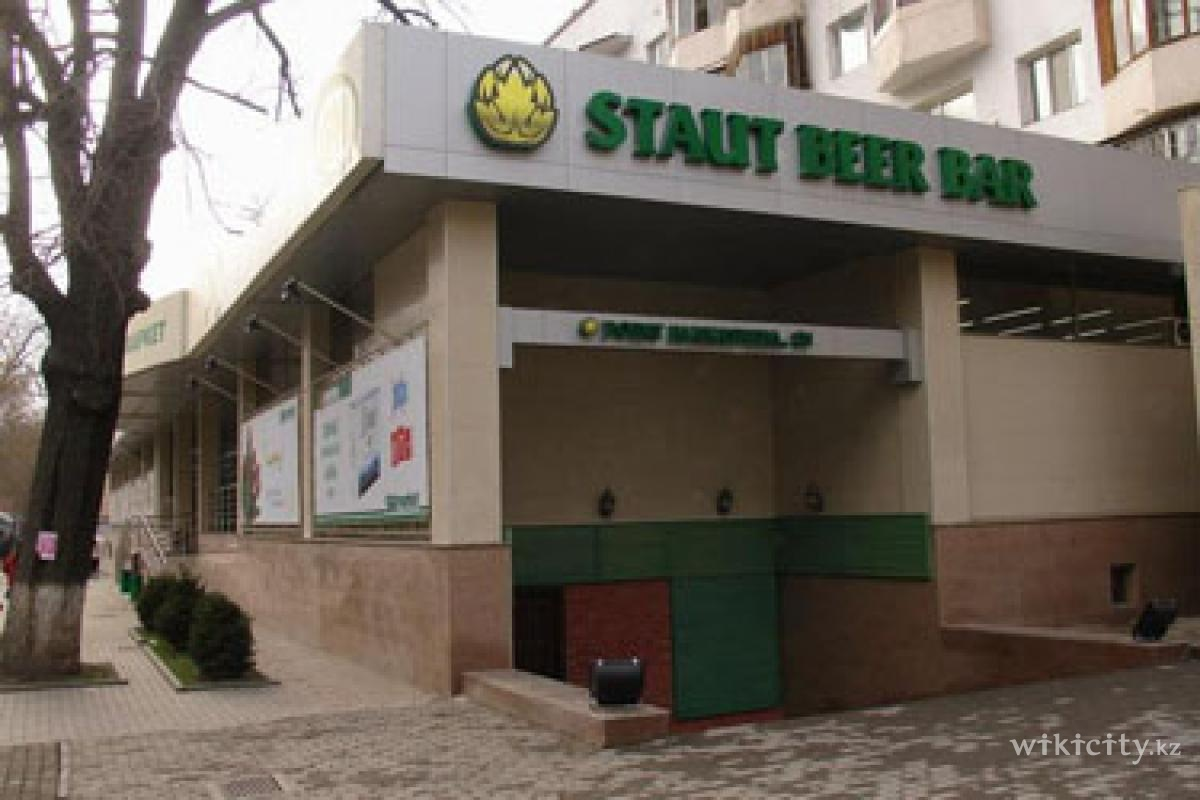 Фото Staut Beer Bar